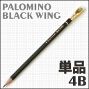 One palomino black wing pencil (B4)