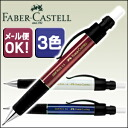 Faber-Castell mechanical pencil pencil design series グリッププラス 1.4 mm (white/red/blue)