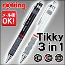 """3 In 1» ティッキースリーインワン ticking """"ballpoint pen black + ballpoint pen red + pencil 0.5 mm ' black (SO 891 160) and white (SO 891 180)"""