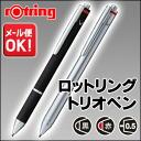 """» トリオペン """"ballpoint pen black + ballpoint pen red + pencil 0.5 mm ' black (SO 502 710) and silver ( SO 502 715 )"""