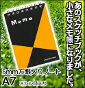 S? t maruman design series memo N659 A7 spiral bound 5 mm graph paper 50 sheets perforated