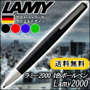 Lamy2000 Lamy 2000 4 color ballpoint pen