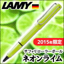 ★ only ★ 2015, quantities limited colors ★ Lamy Safari rollerball neon lime