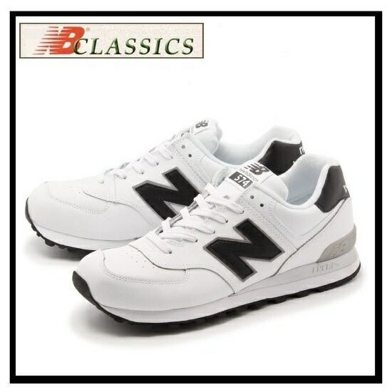 new balance 574 leather shoe