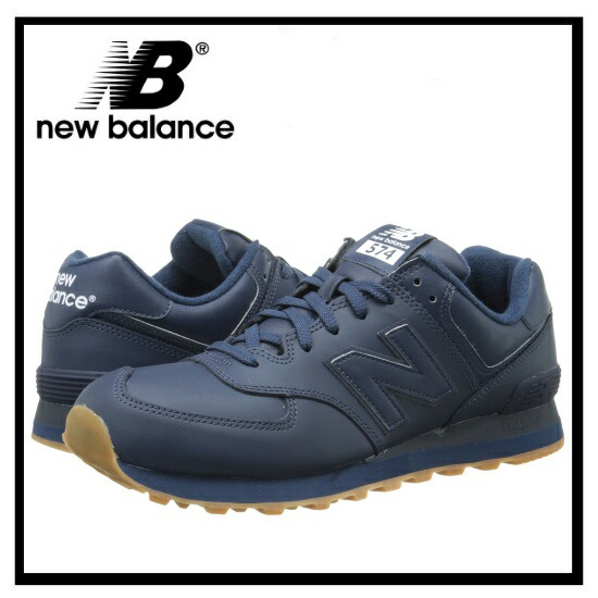 new balance 574 leather Man
