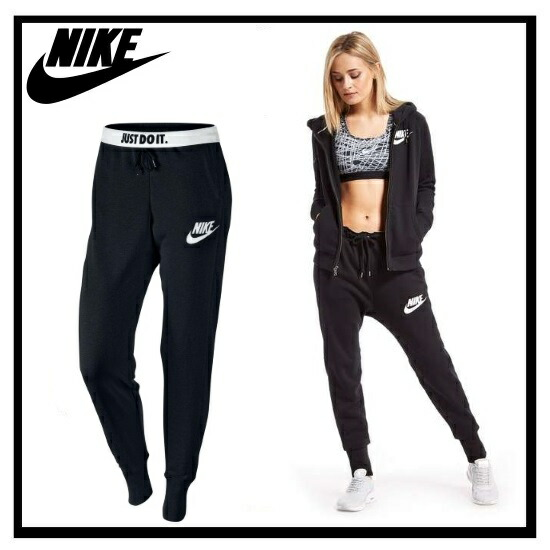 Cool Nike 39rally39 Jogger Sweatpants In Black CARBON HEATHER GREY BLACK