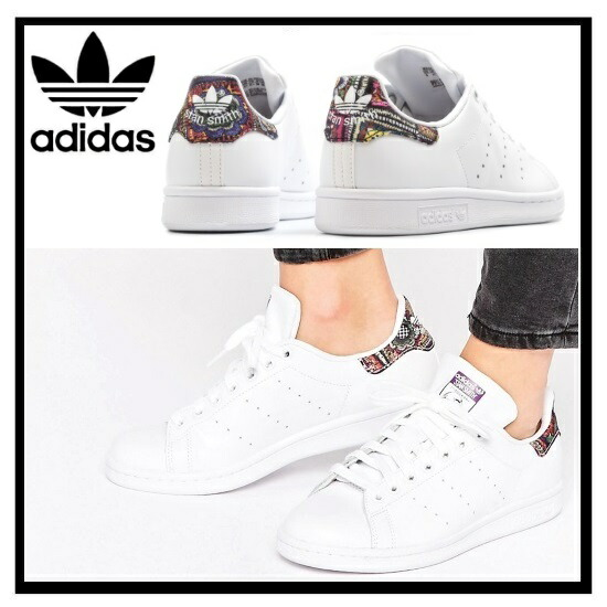 adidas stan smith farm