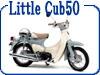 Little Cub50(リトルカブ50)