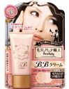 Pore PuTTY craftsman BB cream 30 g fs3gm