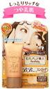 Pore PuTTY craftsman BB cream enrich 30 g fs3gm