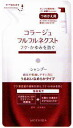 コラージュフルフル next shampoo smooth moist type 280 ml fs3gm