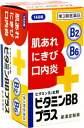 "140 tablets of vitamins BB+ ""Kunihiro"" fs3gm"