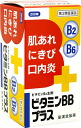 "250 tablets of vitamins BB+ ""Kunihiro"" fs3gm"