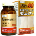 Try Rakuten lows Materia Medica wind through St. evapotranspiration extract tablets 180 tablets