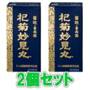 Willow mum Tae round watch set of 2 720 tablets! (こぎく 195 けんがん, コギクミョウケンガン) tablets-fs3gm