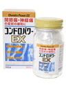 145 tablets of コンドロパワー EX lock tablets