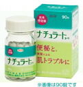 Skin constipation medication ナチュラート KOWA 45 tablets fs3gm
