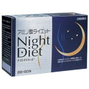 Amino night diet 6 x 60 capsule