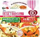 リセットボディ soy milk Mushroom Cheese & chicken トマトスープリゾット 5 food