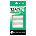 Tomorrow menthol cartridges (electronic cigarettes) 3 with fs3gm