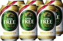 Kirin free (alcohol-free) 350ml×6 book