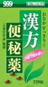 三九 herbal constipation medication 220 tablets tablets fs3gm