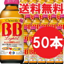 Chocola BB light 2 100ml×50 this fs3gm