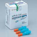Medsafe needle 30 pieces (only finetouch) MS-GN4530 * ordered goods fs3gm