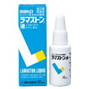 SATO pharmaceutical lamston liquid 16 ml liquid fs3gm