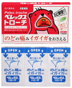 Taiho pharmaceutical ペレックストローチ 18 pieces