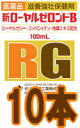B 100 ml X 10 new royargelonth liquid