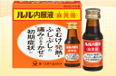 Lulu Mao-Yu oral liquid 30mL×3 this fs3gm.