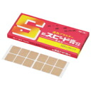 120 pieces of new speed 膏 S pasting agent