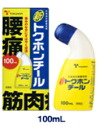 Topical anti-inflammatory analgesic liquid new トクホンチール 100 ml liquid fs3gm