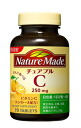 Nature made chewable C 70 grains (35 minutes)