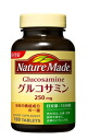 루아 시리즈 네이처 메이드 글루코사민 180 단위 (30 일 분) fs04gm