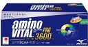 Amino vital Pro 4.5 g x 180 this fs3gm