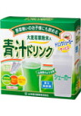 For an economy with a Shaker! Yamamoto Oriental blue juice drink 5 g × 28 Pax fs3gm