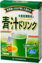 Yamamoto Oriental blue juice drink 5 g × 14 Pack