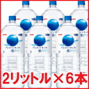 Kirin alkali ion water 2 l x 6 * non-cancelable * non-included