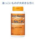 Dianachura l-carnitine with Apple polyphenol 90 grain fs3gm