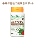 Dianachura saw palmetto with tomato 60 grain fs3gm