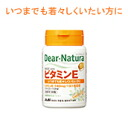 Dianachura vitamin E 30 grain fs3gm