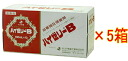 Zeria pharmaceutical drug ハイゼリー B 100ml×50 books (10 pieces in 1 box has 5 boxes) liquid