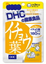DHC health food Ginkgo leaves 20-60 tablets
