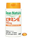 Dianachura vitamin E 60 grain ( 60 days min )