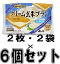 Balance up cream Brown rice bran cream cheese (2 x 2 bag) × 6 pieces one box set fs3gm