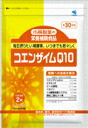 Kobayashi pharmaceutical nutrition supplementary food Coenzyme Q10 60 grain ( approx. 30 min )
