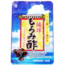 Ito made traditional Chinese medicine drug Ryukyu moromi vinegar soft capsule 300 mg x 90 tablets fs3gm