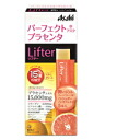 パーフェクトアスタ placenta lifter hydrating jelly 10 g x 5 pieces